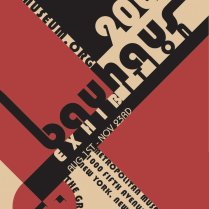 bauhaus_poster_by_dt1087